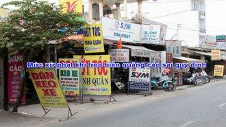 Mức xử phạt khi treo biển quảng cáo sai quy định