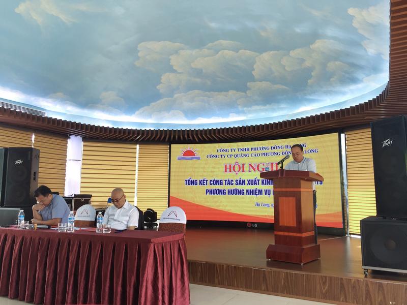 Anh Nguyễn Thế Khải - CTCĐ, PGĐ công ty đọc báo cáo tổng kết
