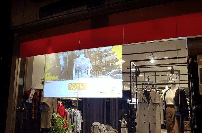 Công nghệ quảng cáo bằng màn chiếu sơn trên kính đã có tại Quảng Ninh