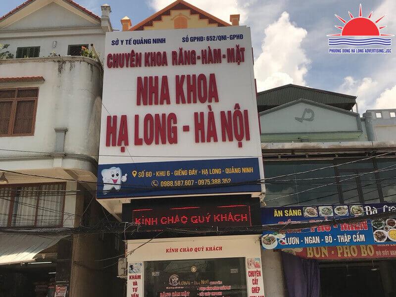 Làm biển quảng cáo nha khoa răng hàm mặt Hạ Long - Hà Nội